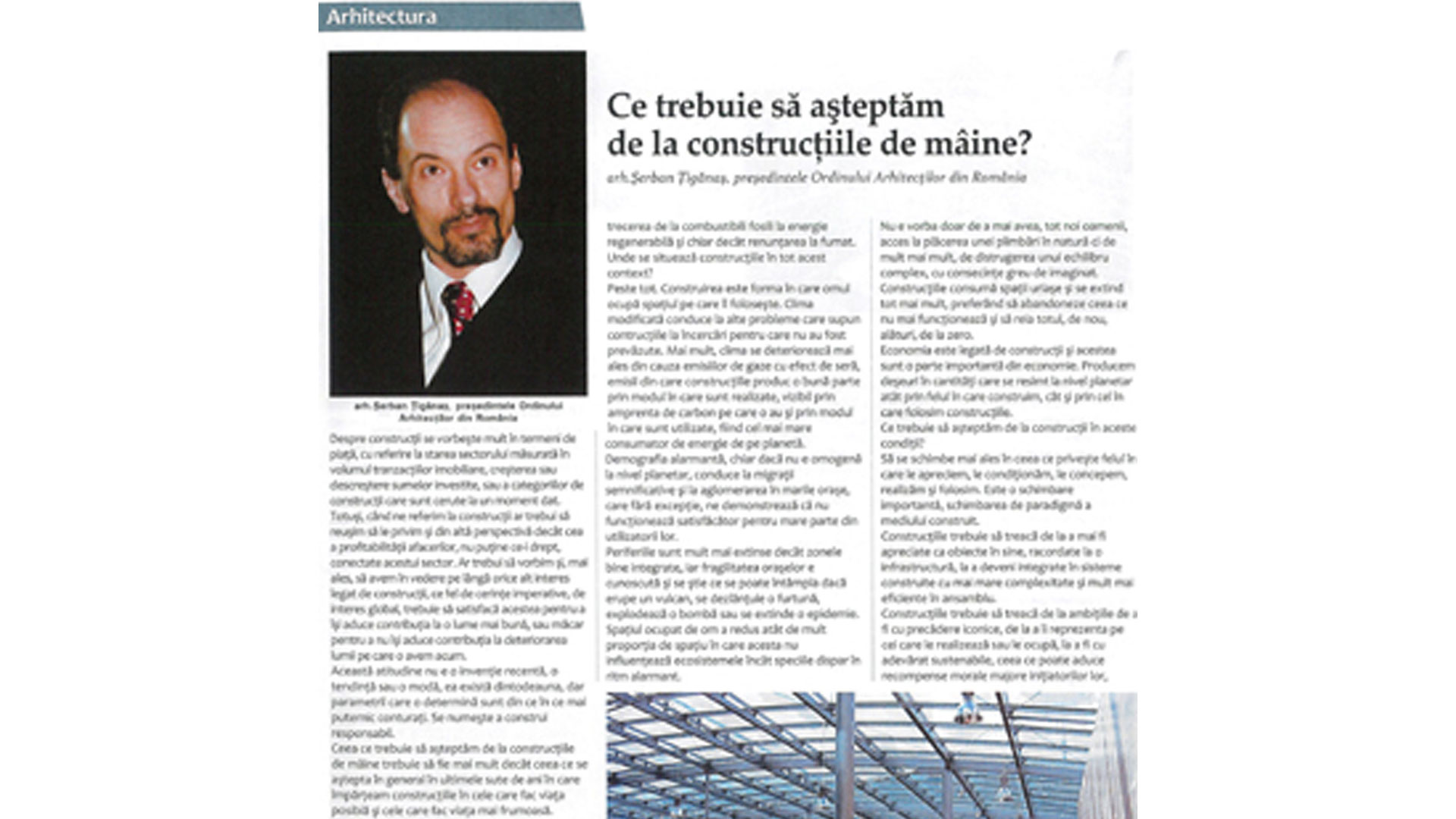 Arena Construcțiilor no.4, Article on the Future of Buildings, 2015