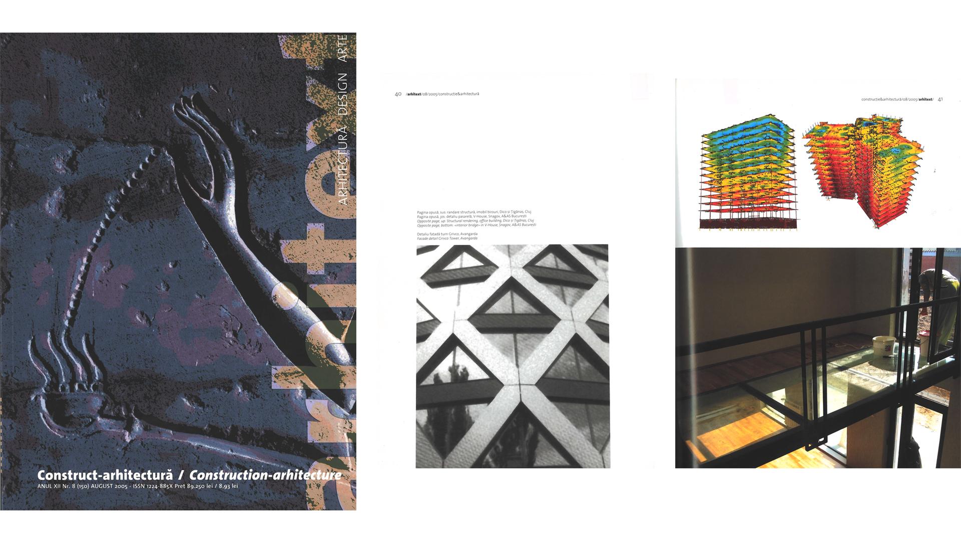 Arhitext Design, Construction-Architecture, 2005